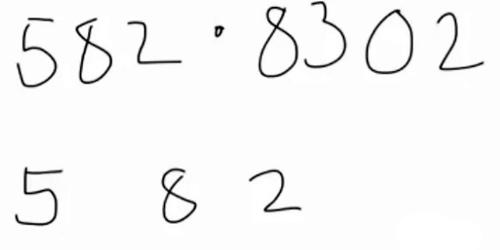 Forklar algoritmer med Explain Everything
